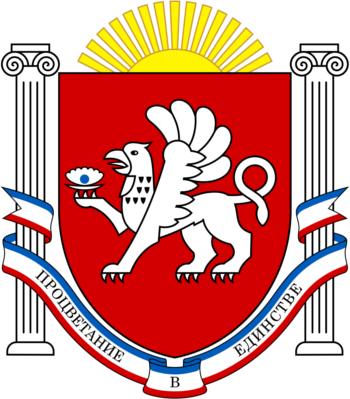 детективное агентство DASC в Крыму и Севастополе