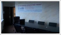 офис детективного агентства в Симферополе - в Республике Крым
