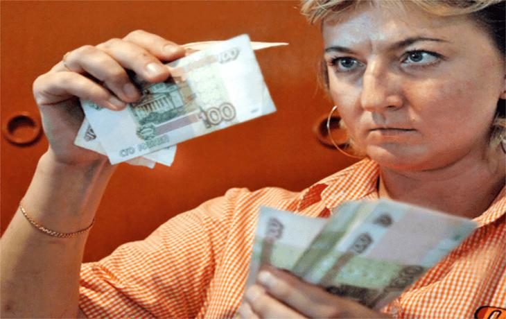 Контрольная закупка в Симферополе
