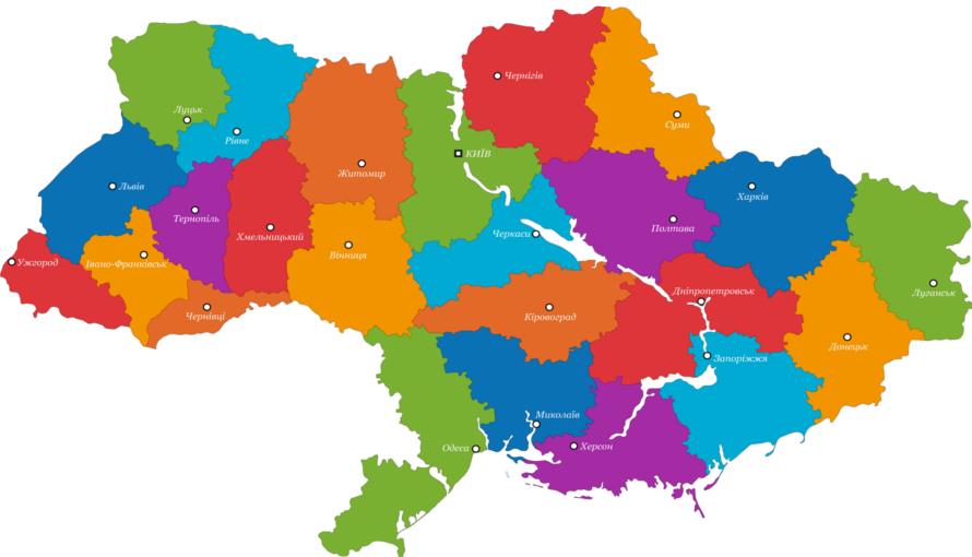 Услуги детективного агентства в Украине