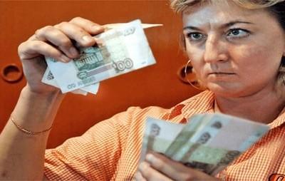 Оперативная и контрольная закупка в Украине