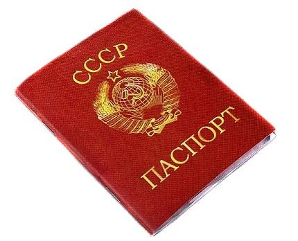 Отказ от ребенка в СССР и поиск матери