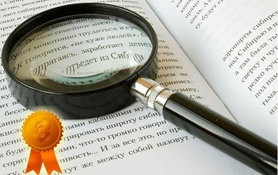 Поиск и проверка информации