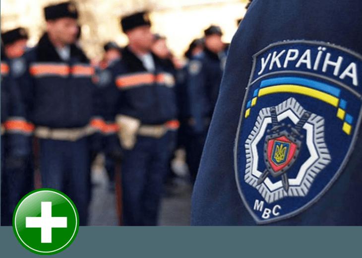 Юридическая помощь в милиции и прокуратуре Харькова