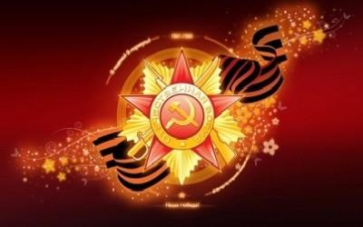 9 мая 2017!!! Поздравления с Днем Победы