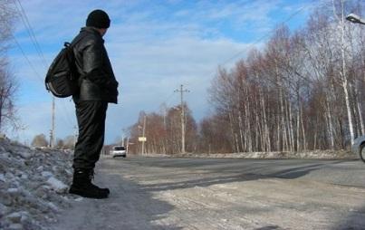 Поиск человека в Крыму