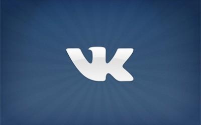 Поиск людей в социальной сети Вконтакте