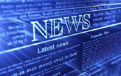 Поиск статей из СМИ