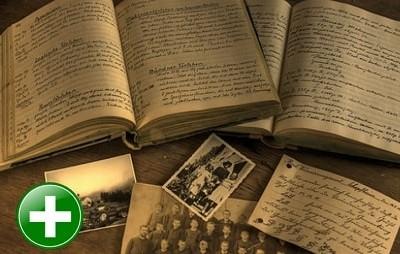 + услуга: Поиск в архивах и ЗАГСах Украины