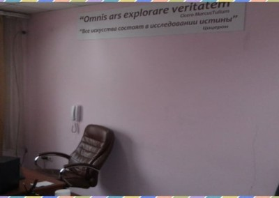 Рабочее место сотрудника DASC-Украина