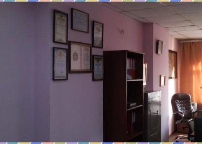 Рабочий кабинет  DASC вид 1