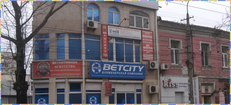Здания офиса в Республике Крым, Симферополь, DASC занимает весь 3 этаж