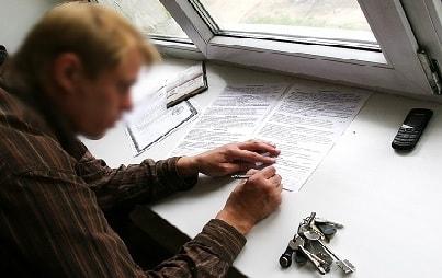 Использование дубликатов документов на собственность