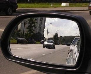 Наблюдение за авто