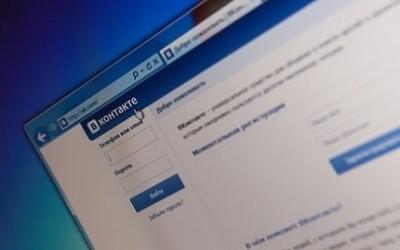 Кто и для чего взламывает страницы в ВКонтакте?