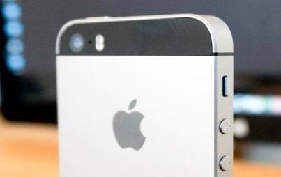 Взлом iphone