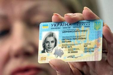Использование фальшивого паспорта в Харькове