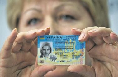Подделка Украинского паспорта