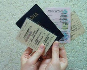 Проверка паспорта, прав и др. документов