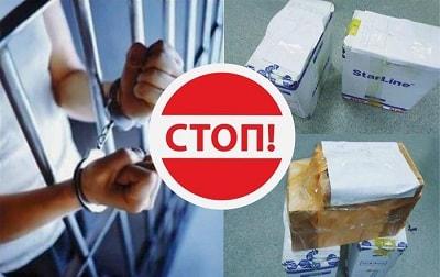 Легализация и ответственность за подделку товарных знаков