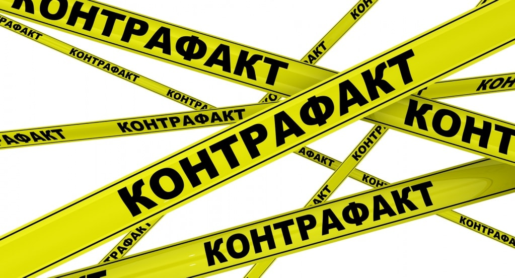 Выявление и противодействие контрафакту