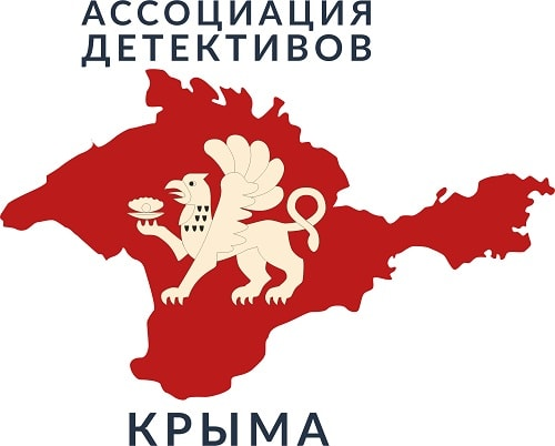 Логотип ассоциации детективов Крыма