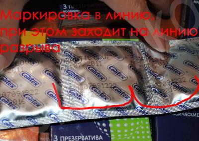 Маркировка на презервативах подделка