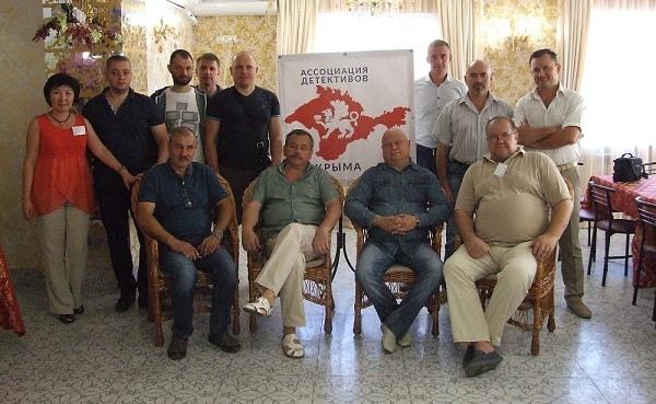 Общая фото частных детективов Крыма
