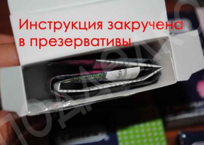 Сложены презервативы подделка