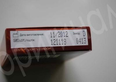Упаковка презервативов оригинал-3