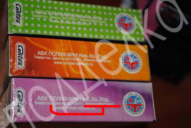 Упаковка презервативов подделка-4