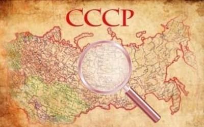 История частного сыска в СССР и СНГ: архивные материалы