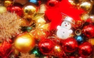 С новым 2018 годом и Рождеством Христовым