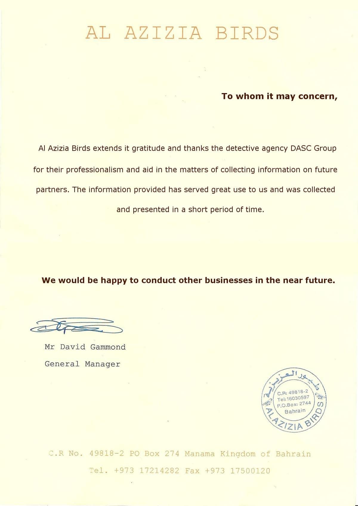 Рекомендательное письмо детективному агентству DASC Group