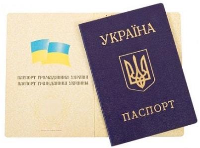 Частный детектив найдет паспорт
