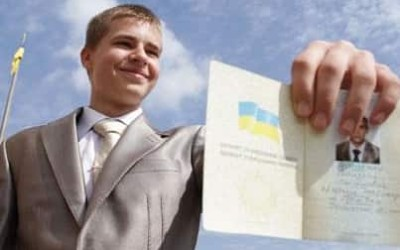 Где взять копию паспорта гражданина Украины?