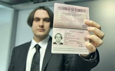 Полные паспортные данные человека в России