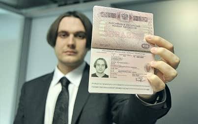 Можно ли найти паспортные данные человека