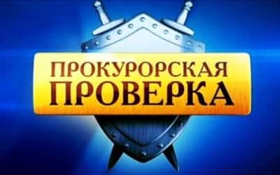 Детективное агентство DASC в Крыму проверила прокуратура