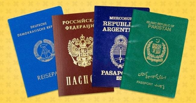 Красный, синий, черный, зеленый паспорт