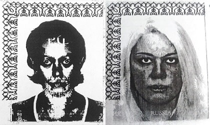 Ксерокопия фото из паспорта (3)