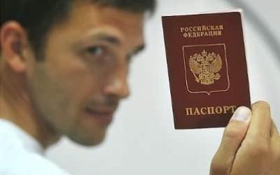Опознание человека по фото из паспорта