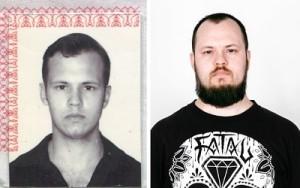 Опознать человека по фото в паспорте