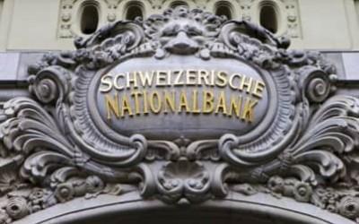 Поиск наследства в Швейцарских банках Европы