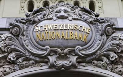 Поиск наследников в Швейцарских банках