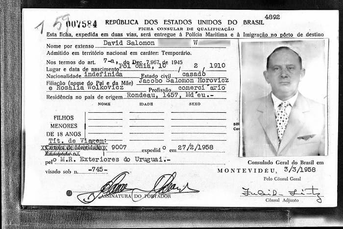 Поиск в архивах Америки - Бразилии
