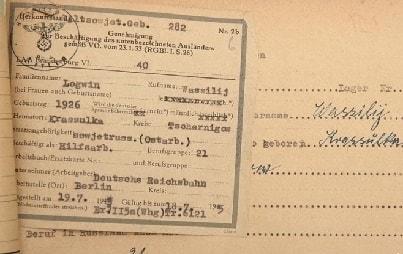 Доступ к материалам «Вермахта» и Третьего Рейха