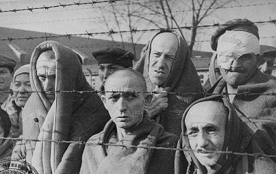Информация о пребывании людей в концлагерях