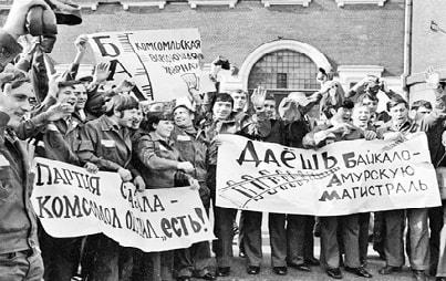 Мужчины и женщины строят СССР