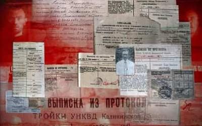 Поиск репрессированных лиц и подтверждения репрессий